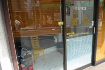画像:弊社の店舗のブラインドを交換します
